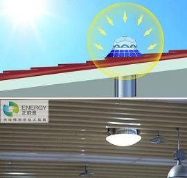 光导照明系统给家人舒适健康照明
