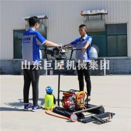 华夏巨匠背包式岩心钻机 便携式取样钻机工程地质勘察取芯设备