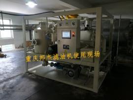 PLC全自动真空滤油机