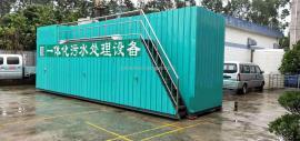 小型加油站生活污水处理设施YASH-50T一体化污水处理设备