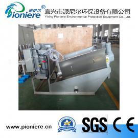 专业生产叠螺式污泥脱水机,全不锈钢制造