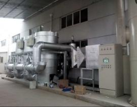 蓄热式热力焚烧氧化工业VOCs有机废气治理技术