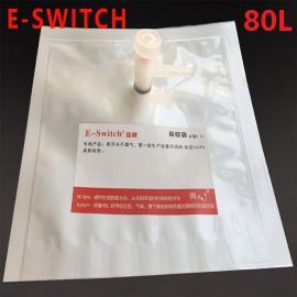 铝箔复合膜气体采样袋80L单阀,PP塑阀不漏气,申源生产