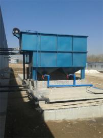 自动排泥斜管沉淀器 高效斜管沉淀设备 厂家直销