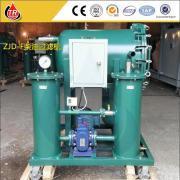 TR牌柴油、煤油、汽油等轻质油专用脱水滤油机制造厂家