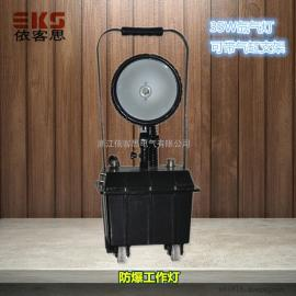 FW6100防爆泛光工作灯HID移动照明强光灯户外施工应急氙气灯特惠