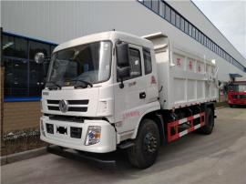 运输含水污泥15吨污泥运输车_15吨污泥清运车_15吨污泥自卸车