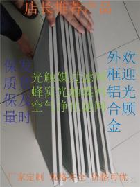 定制定做空气净化器过滤网通用HEPA集尘滤芯 光触媒过滤网