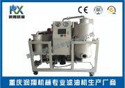 泵车液压油滤油机,泵车液压油过滤机,泵车液压油过滤设备