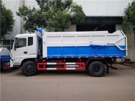 全密闭15吨污泥运输车_污水厂供排水公司清运淤泥自卸车