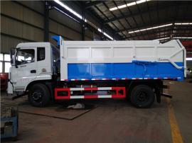 养殖场禽畜粪便运输车-载重10吨15吨全密闭运输自卸车