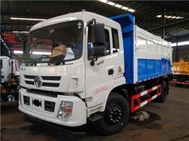 污水厂清运含水污泥15吨自卸式污泥清运车