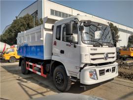 滴水不漏运输含水污泥_12吨15吨污泥运输车厂家及售价说明