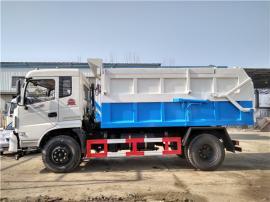 东正炎帝牌15吨污泥自卸车、15方15立方污泥清运车