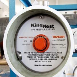 KingNest纯净水设备FRP膜壳端盖堵头