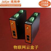 速控Sukon工业物联网云盒子模块SuK-Box-4G