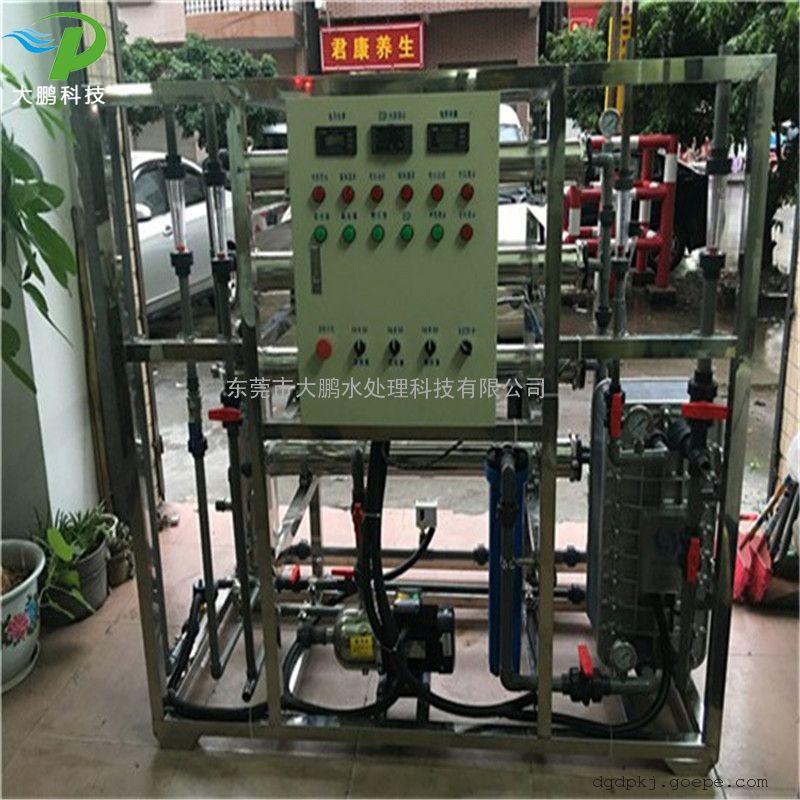 精细化工行业用纯水处理设备 印刷器材生产用纯水设备