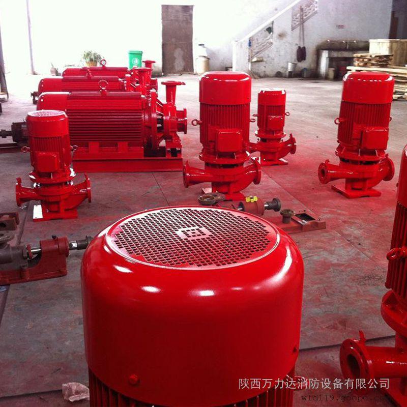 直销批发消防泵 XBD-HY恒压切线消防水泵 变流恒压消防栓喷淋泵