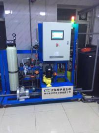 次氯酸钠消毒发生器/电解法自来水消毒设备