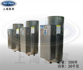 实验室灭菌反应釜夹层锅配套用18kw立式工业热水锅炉