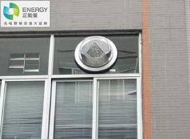 正能量科技导光管安装方式