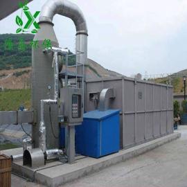 烟气脱硫废气处理设备――隆鑫环保