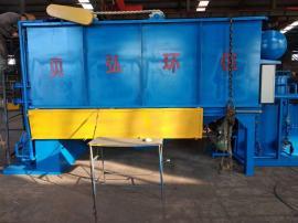 牛蛙养殖污水处理设备 贝弘环保厂家直供 出水包达标