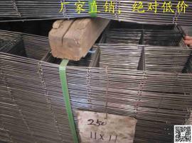 冷拔丝钢丝网片100张起批-1*2米建筑钢丝网批量采购价