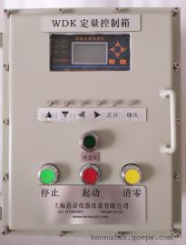 甲醛定量控制系统