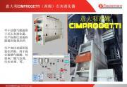 意大利西姆CIM干式石灰消化器