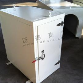 设备噪声治理 大众变数器厂隔声罩工程 工厂噪音处理 振动控制