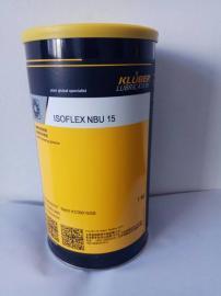 nbu15高速主轴润滑脂kluber机床润滑脂NBU15