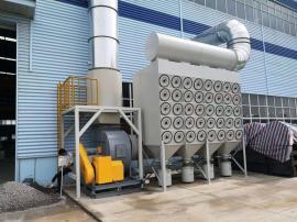 滤筒式除尘设备 工业粉尘除尘设备 布袋除尘器打磨加工