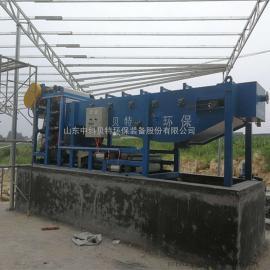 制沙污泥脱水机 *带式污泥浓缩脱水一体机 处理能力强