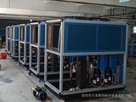 工业冷油机(各种油冷却)