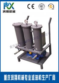 润滑油在线滤油机,液压油在线滤油机,小型液压油滤油机