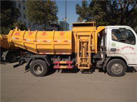 3吨污泥清运车-3吨污泥运输车-3吨污泥自卸车