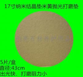蝴蝶牌 纳米垫 大理石抛光垫 清洁垫 大理石清洁 抛光 打磨垫