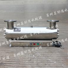 处理量12T/H UVBK食品紫外线杀菌设备可送密封圈