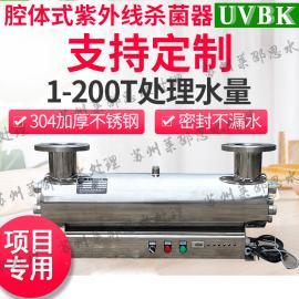 处理量5T/H UVBK多谱段紫外线杀菌器 送配件