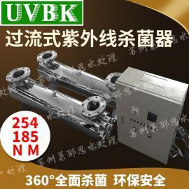 处理量5吨/H UVBK标准紫外线杀菌器 不漏水