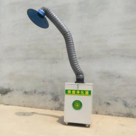 益翔 单臂1.1kw高效焊烟净化器 厂家直供大促销