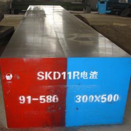SKD11冷作模具钢,熟料模具钢SKD11 硬度HRC60-62