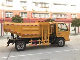 容积3立方4立方污泥清运车-全密闭滴水不漏运输含水污泥