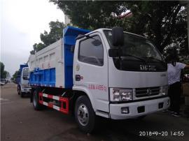 污泥清运车_3吨5吨污泥运输车