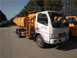 污泥清运车多少钱_3吨5吨污泥运输自卸车报价