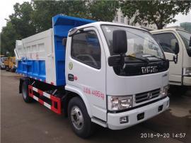5吨污泥运输车_污水厂运输含水污泥专用车