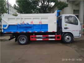 供排水公司清运淤泥5吨6吨污泥运输车报价