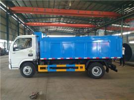 全密闭滴水不漏5吨8吨污泥运输车厂家