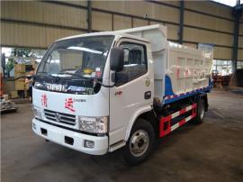 5吨污泥运输车、滴水不漏运输含水污泥厂家在线咨询